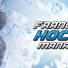 Franchise Hockey Manager 2013 BETA has been Released