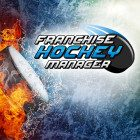 Franchise Hockey Manager (FHM) 2015