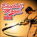 Write A Review – Baseball Mogul 2018