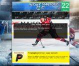 Hockey Manager 2020